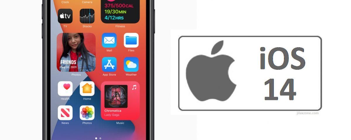 iOS14 données NMEA